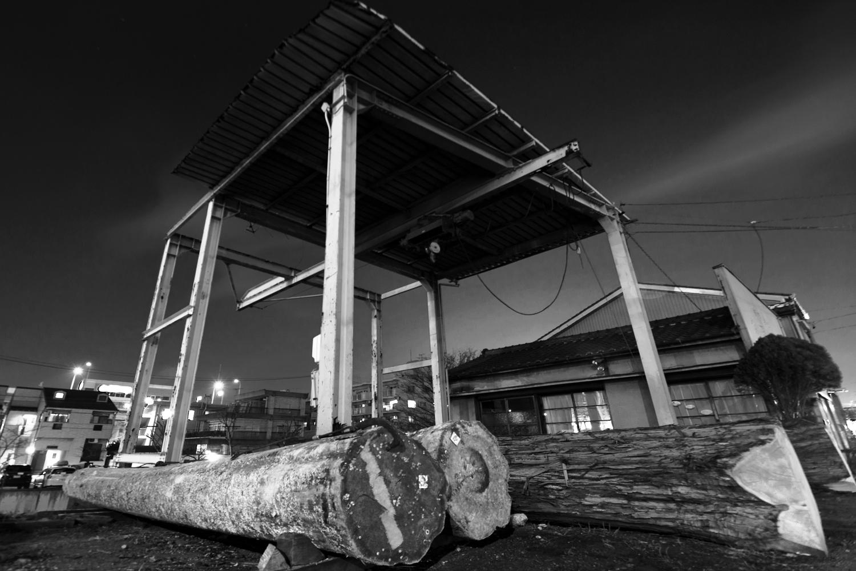 City Logs  Nagoya  2012