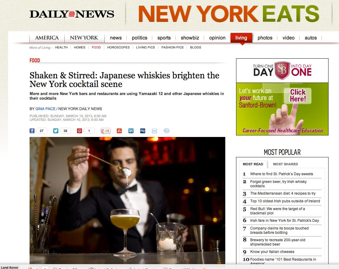 SakaMai New York Eats.png