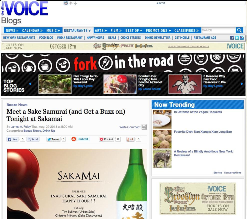 SakaMai-Village-Voice-1.jpg
