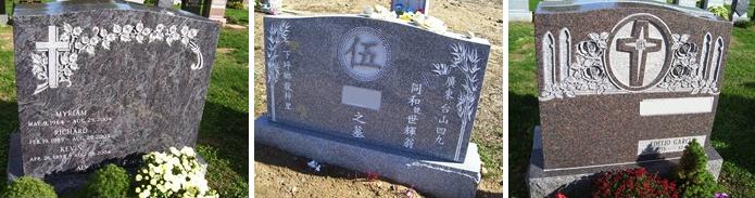 Tomb5.jpg
