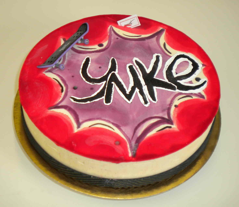 coole taart.jpg