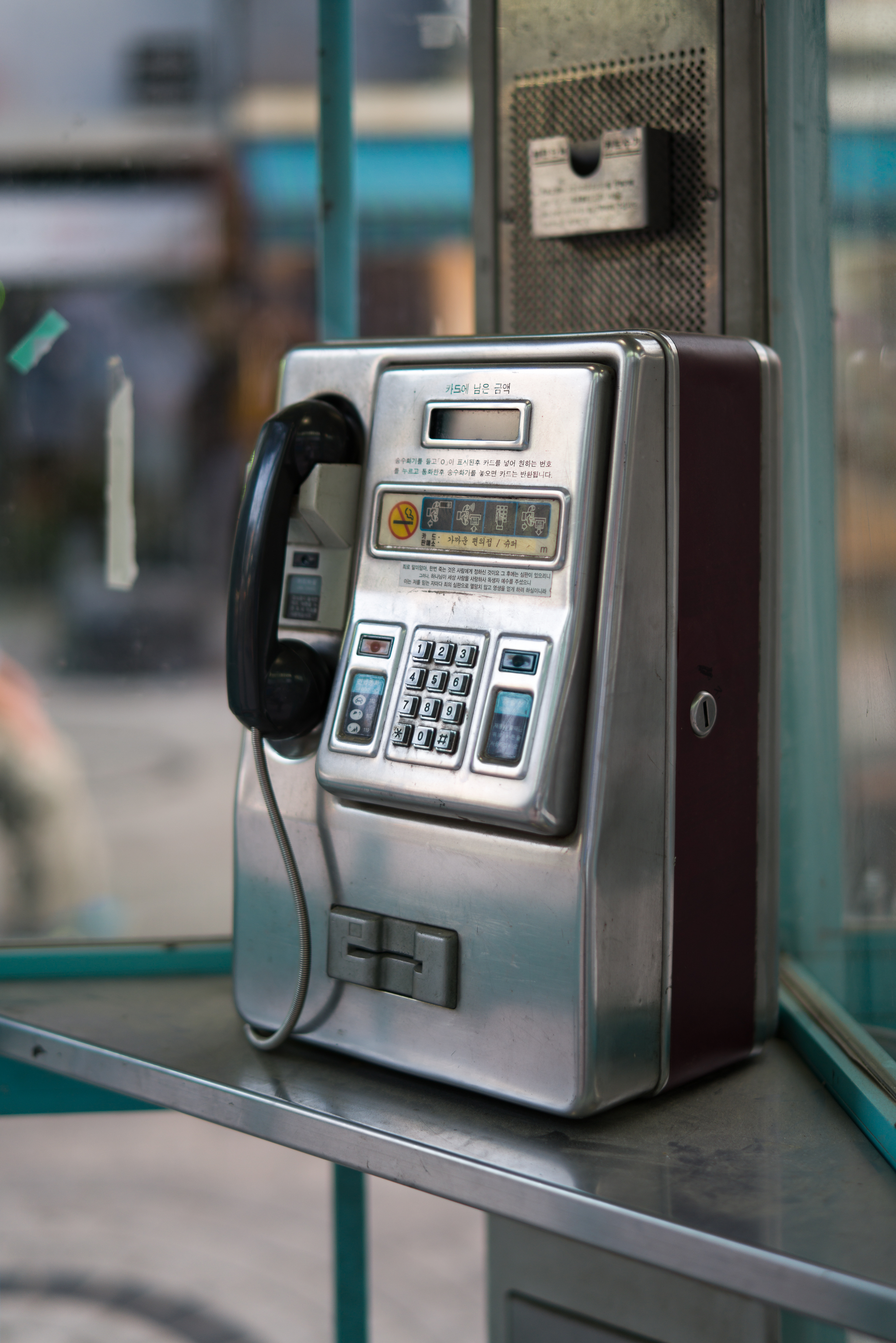 This kids is a phone booth. The ancient people would put money in these and make phone calls.