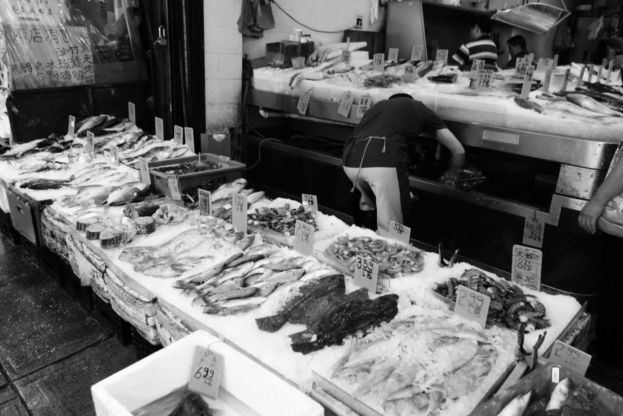 Rush Fish Market