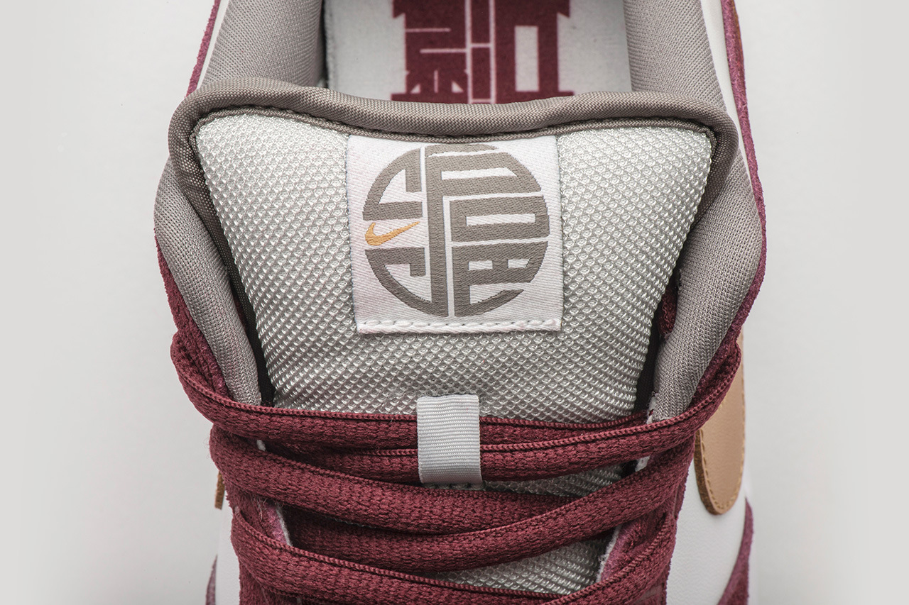 nike-dunk-low-pro-sb-shanghai-preview-3.jpg