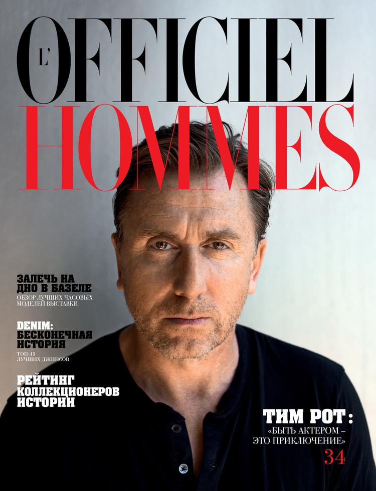 Hommes_14_cover.jpg