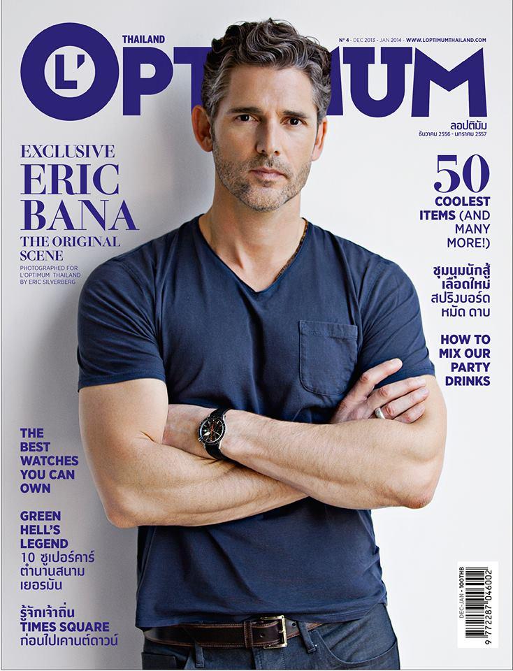 L'Optimum Cover EricBana.jpg