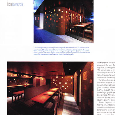 Source:  Interior Design  magazine, May 2007