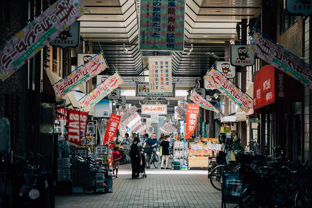 pavel-bendov-street-photography tokyo_2131.jpg