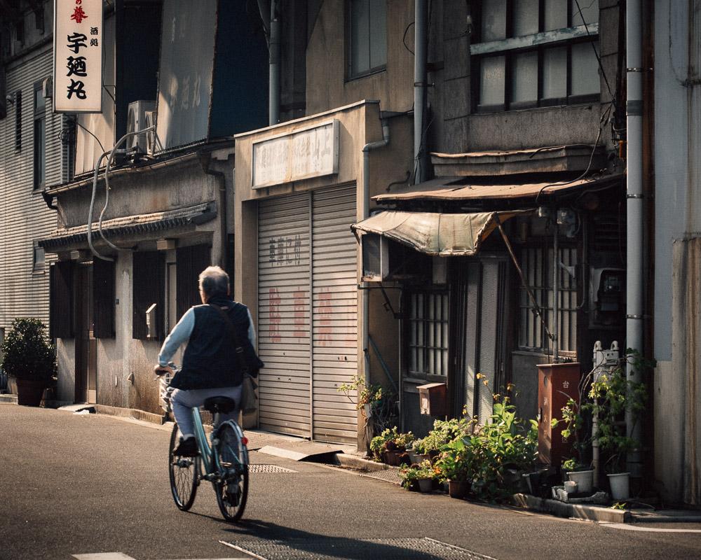 pavel-bendov-street-photography tokyo_2170.jpg