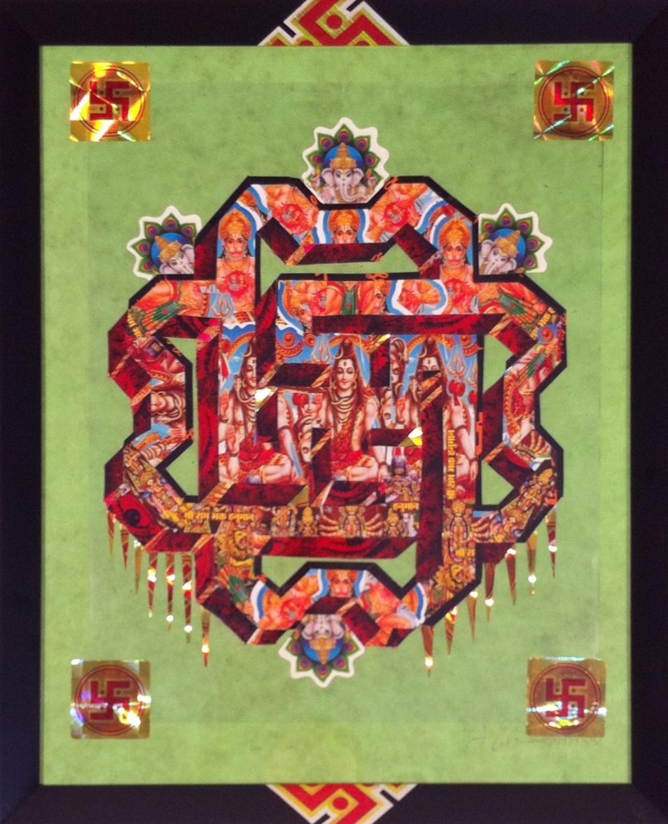 "Freddy Corbin ""Indian Rosette"" Stickers & acrylic on plastic 21.5x17.5 $1300"