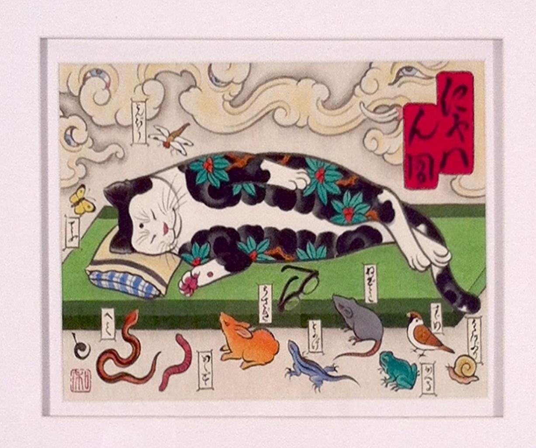 "Horitomo ""Nirvana"" Ink & watercolor on paper 10x12 $9000"