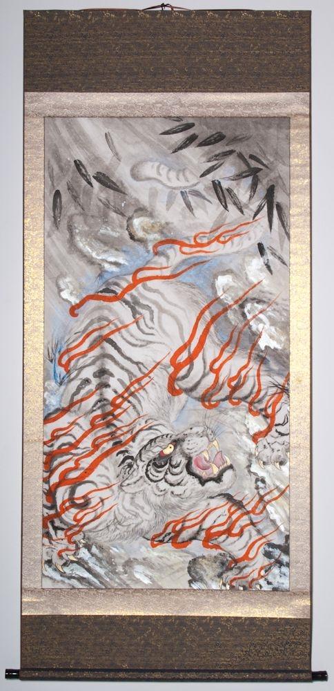 """Stripes & Flames 75""""x36"""" $3200.00"""
