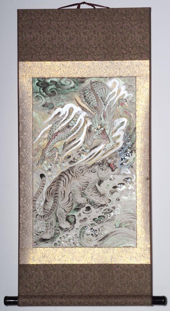 "Dragon and Earth 36""x20"" $1600.00"