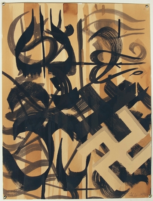 Swastika  India Ink, Acrylic, & Espresso on Paper 24 in. x 18 in. SOLD