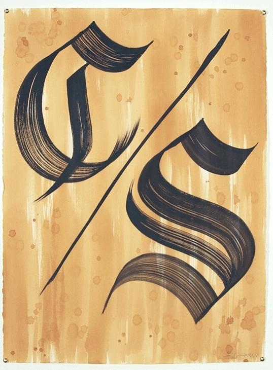 Con Safos  India Ink & Espresso on Paper 30 in. x 22 1/4 in. SOLD