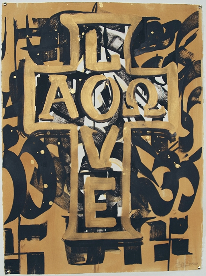 Forever Love  India Ink, Acrylic, & Espresso on Paper 30 in. x 22 in. SOLD