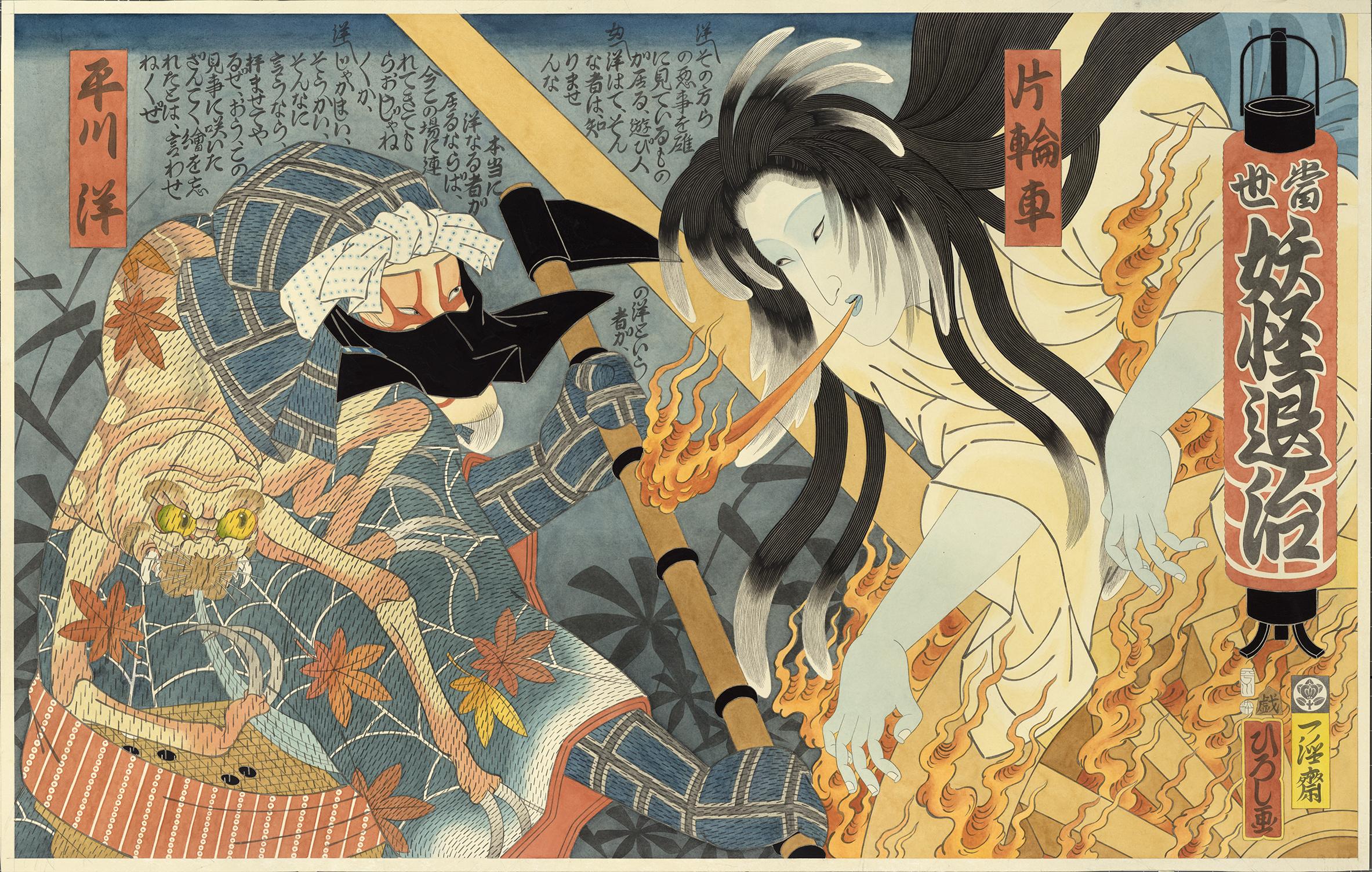 """""""Tosei Yokai Taiji"""" (Ghost Hunter) 20 in. x 31.5 in. Limited Edition of 10"""