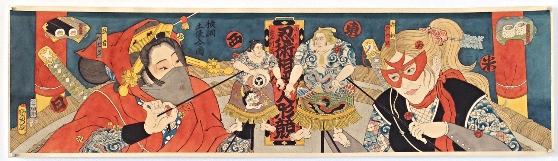 NINJYUTSU SUMO NINGYO KYO (THE BATTLE OF NINJYUTSU SUMO DOLLS) 12 IN. X 43.75 IN.