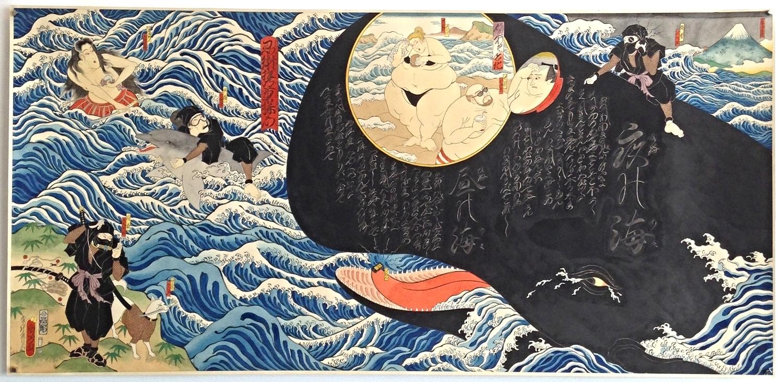 HIRU NO UMI, YORU NO UMI (SEA OF NOON, SEA OF NIGHT)  21 IN. X 43.5 IN.