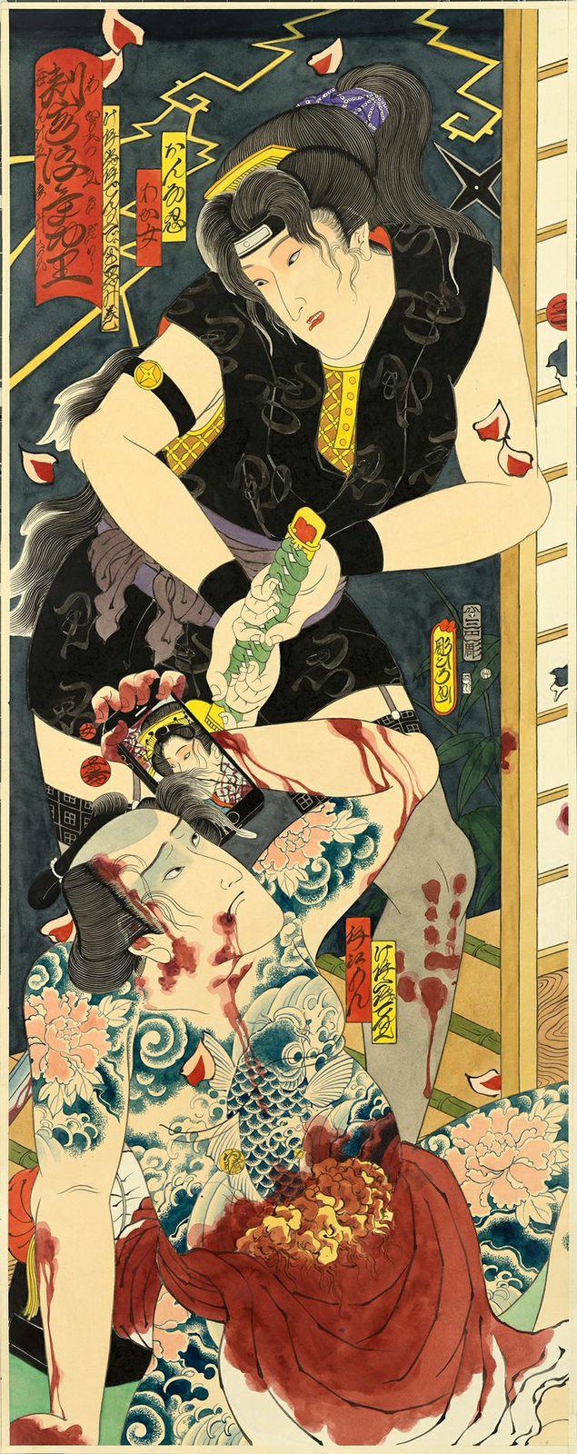 """Shikaku Uakigiri"" (Assassins Revenge) 13.5 in x 34.5 in. Limited Edition of 10"