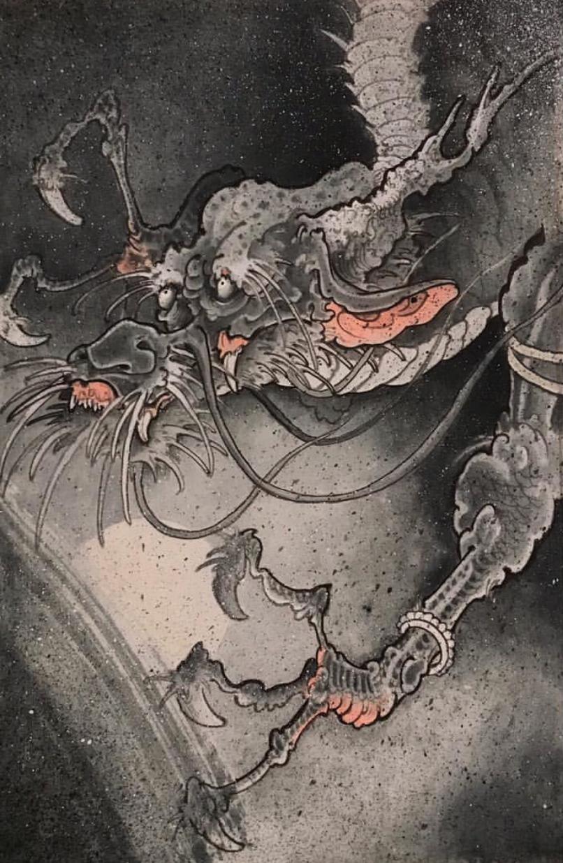 5 Descending Dragon.jpg