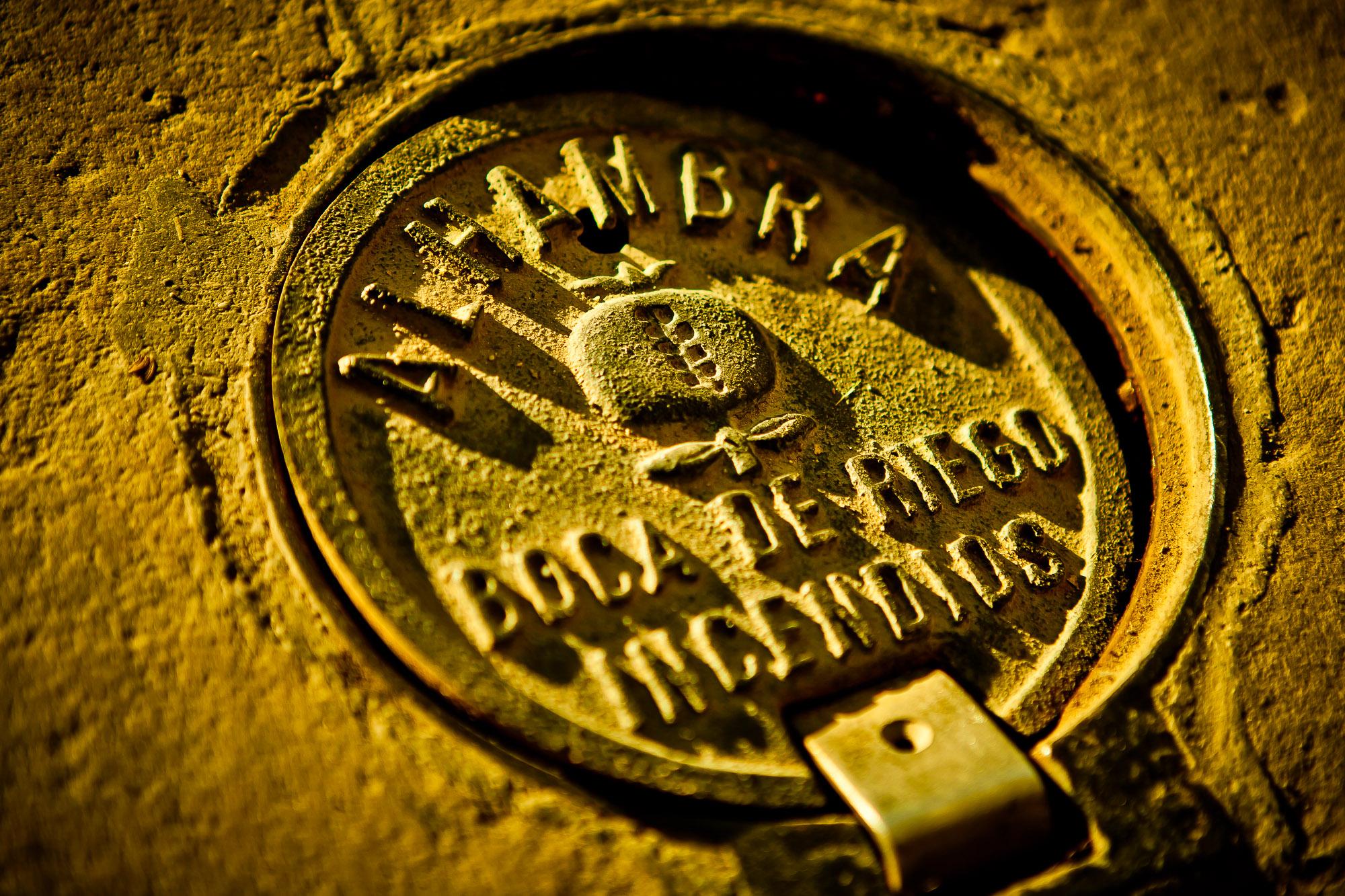 Alhambra-005.jpg