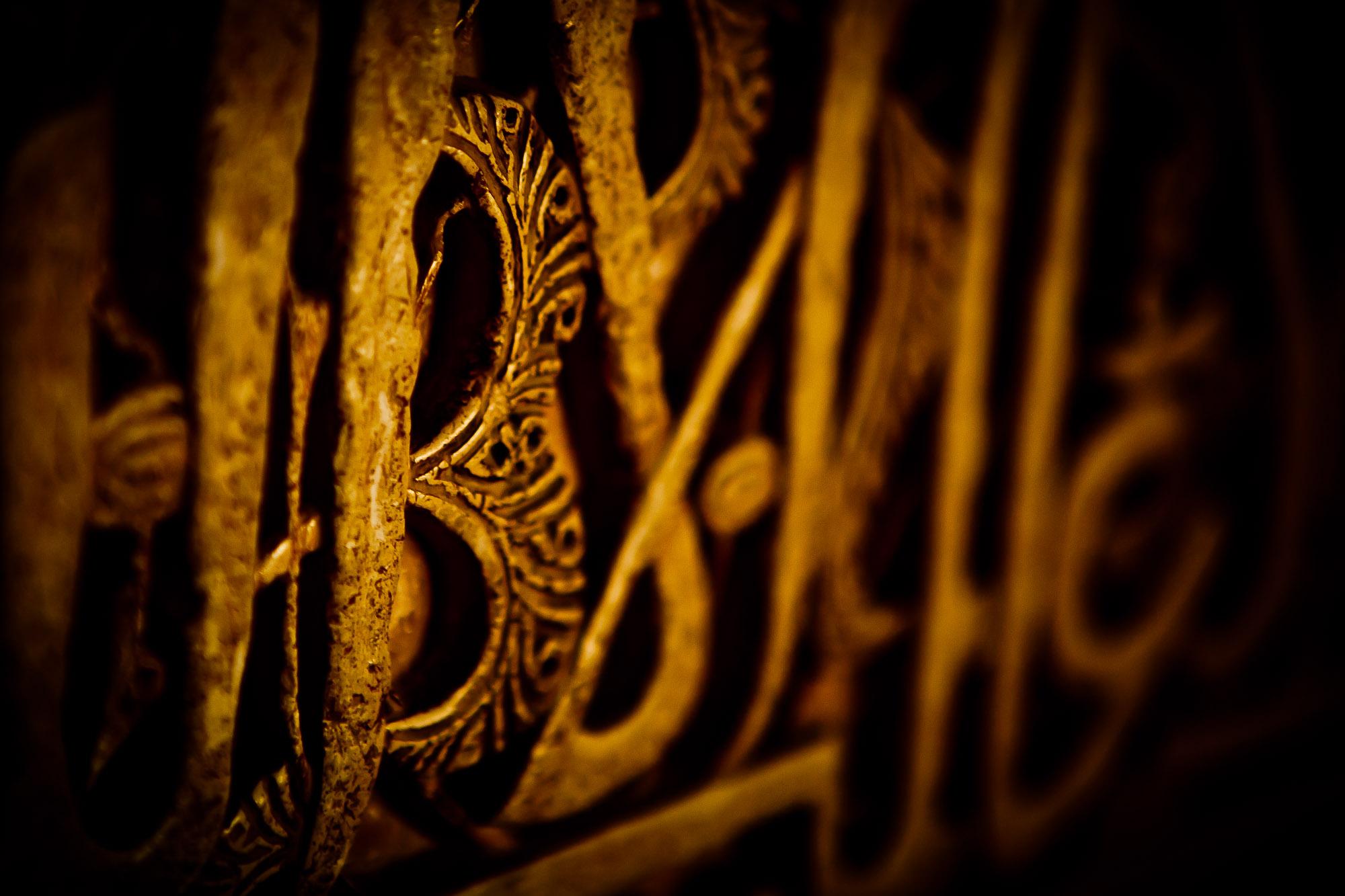 Alhambra-009.jpg