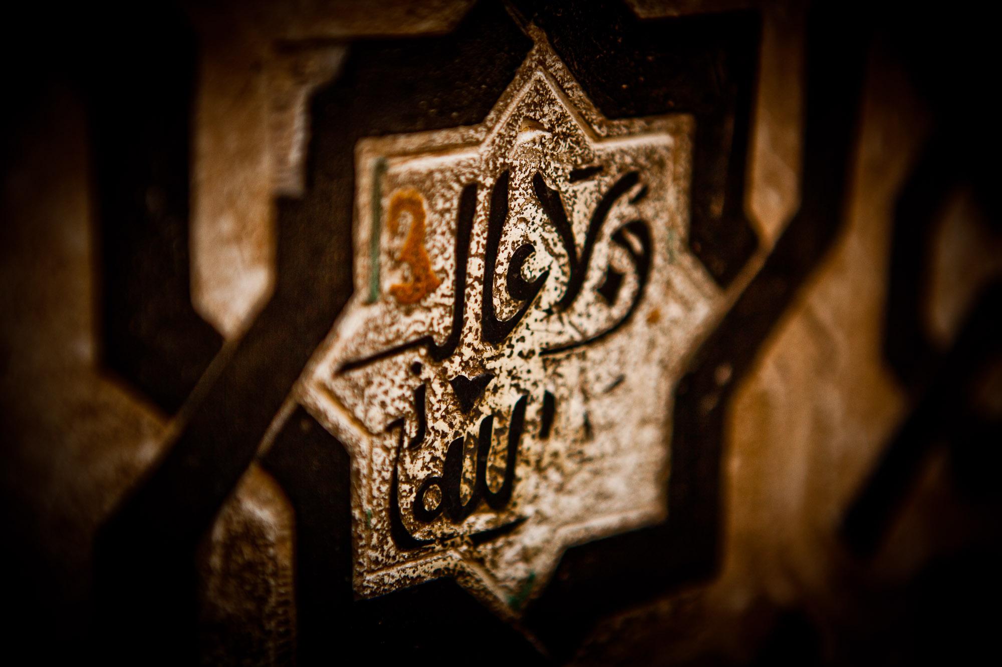 Alhambra-010.jpg