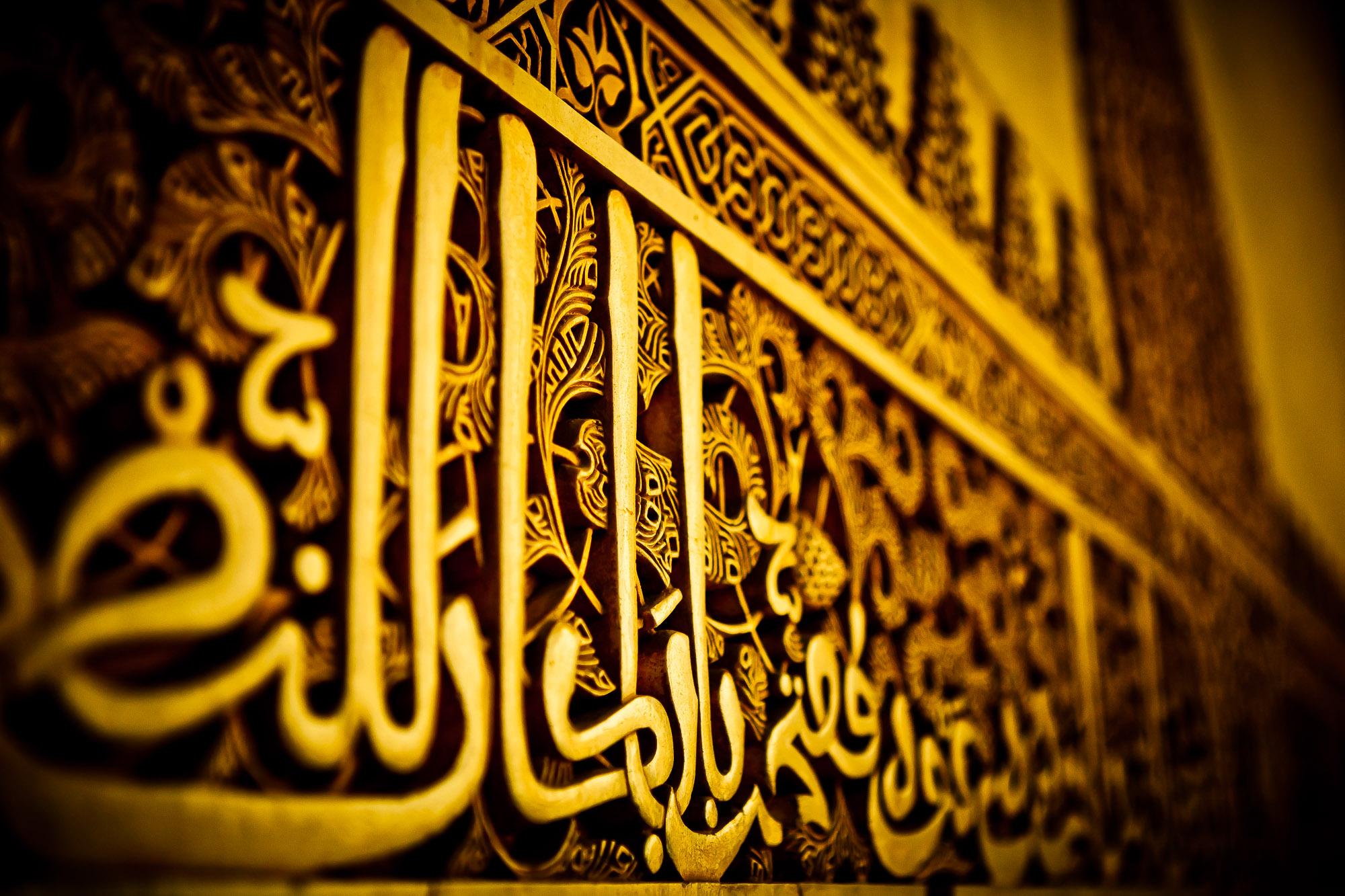 Alhambra-013.jpg