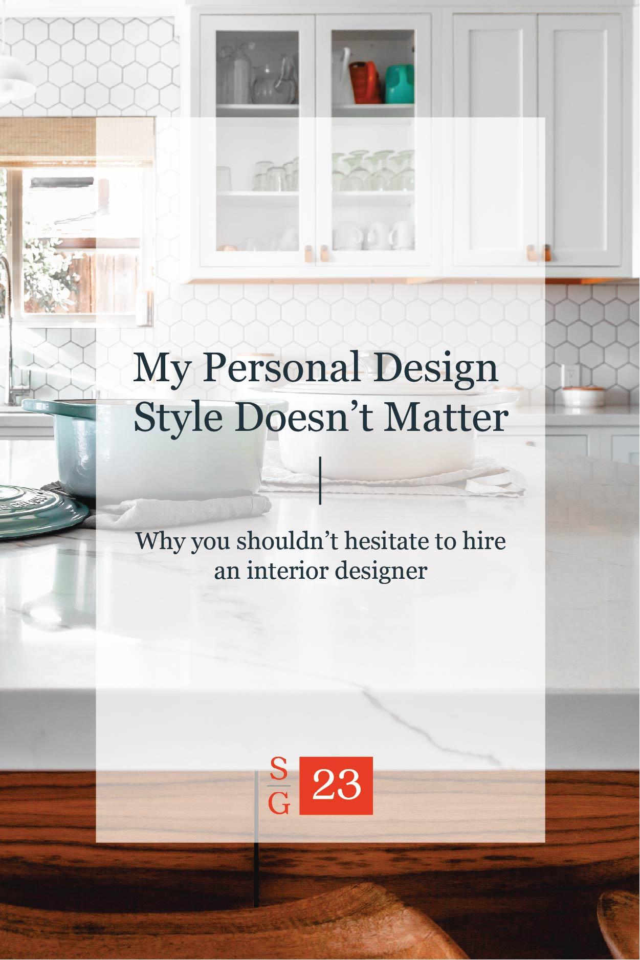 personal-design-style-01-01.jpg
