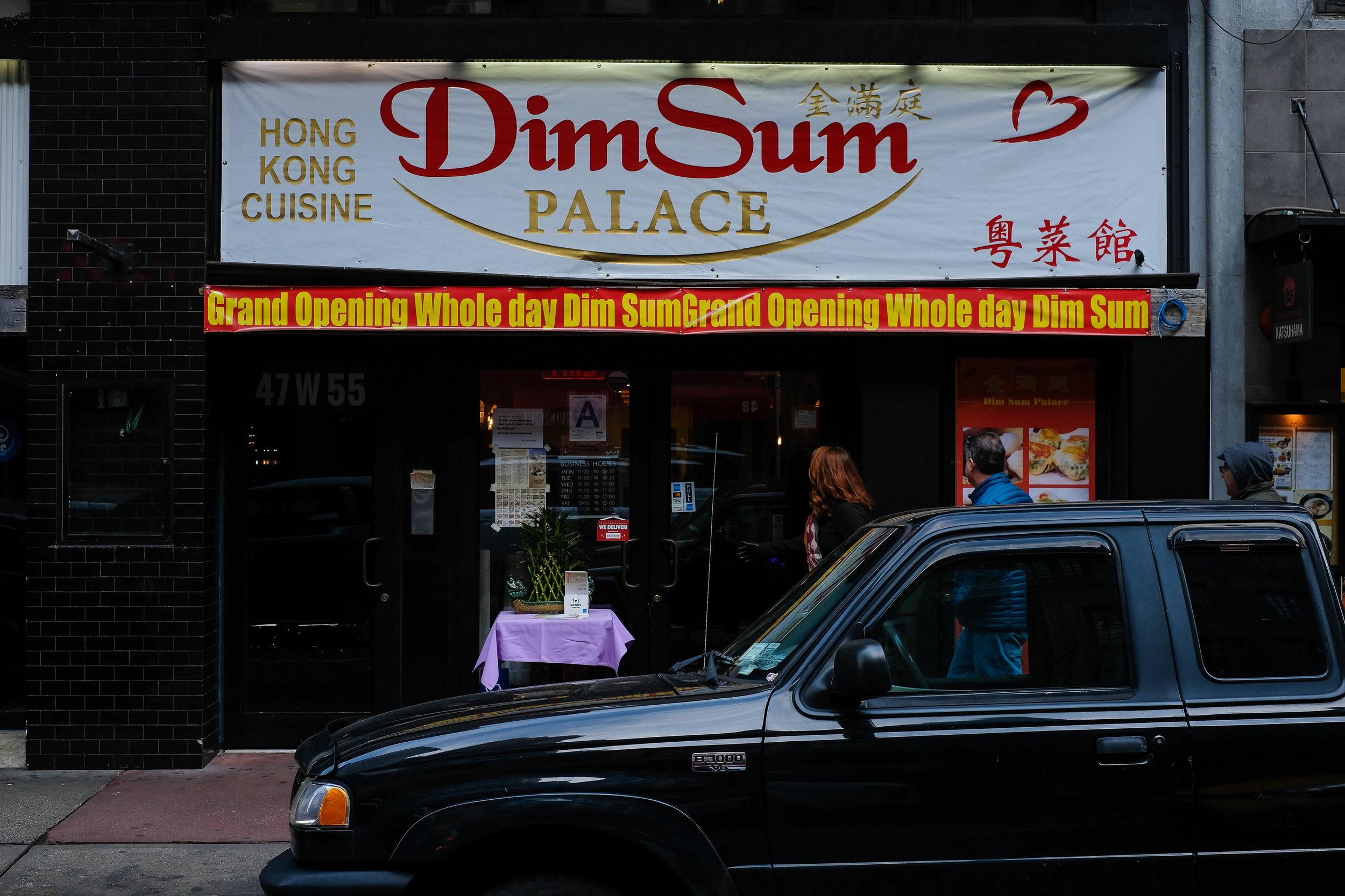 W.55th St, Midtown Manhattan