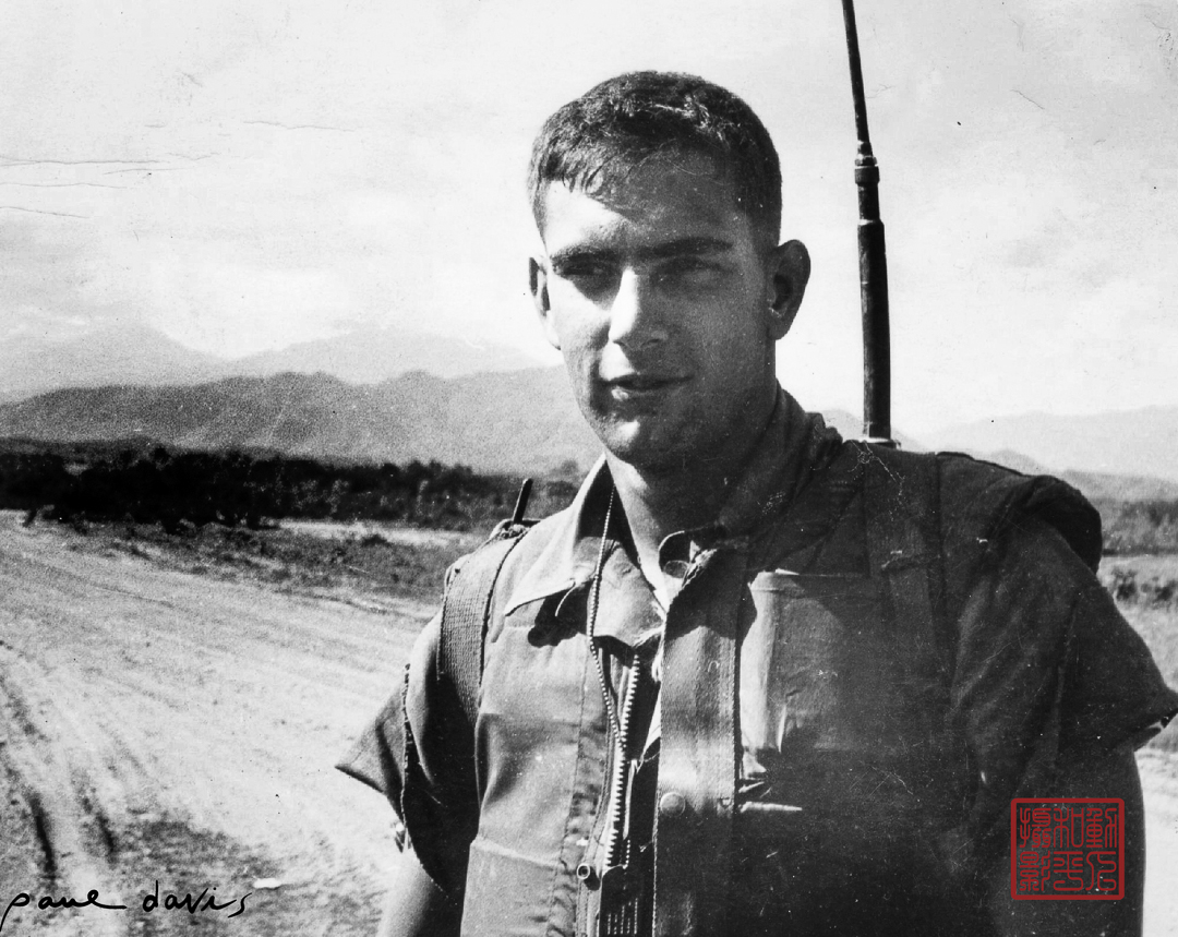 Self-Portrait - 19 years old - in Vietnam during the American War with the Marine Corps.