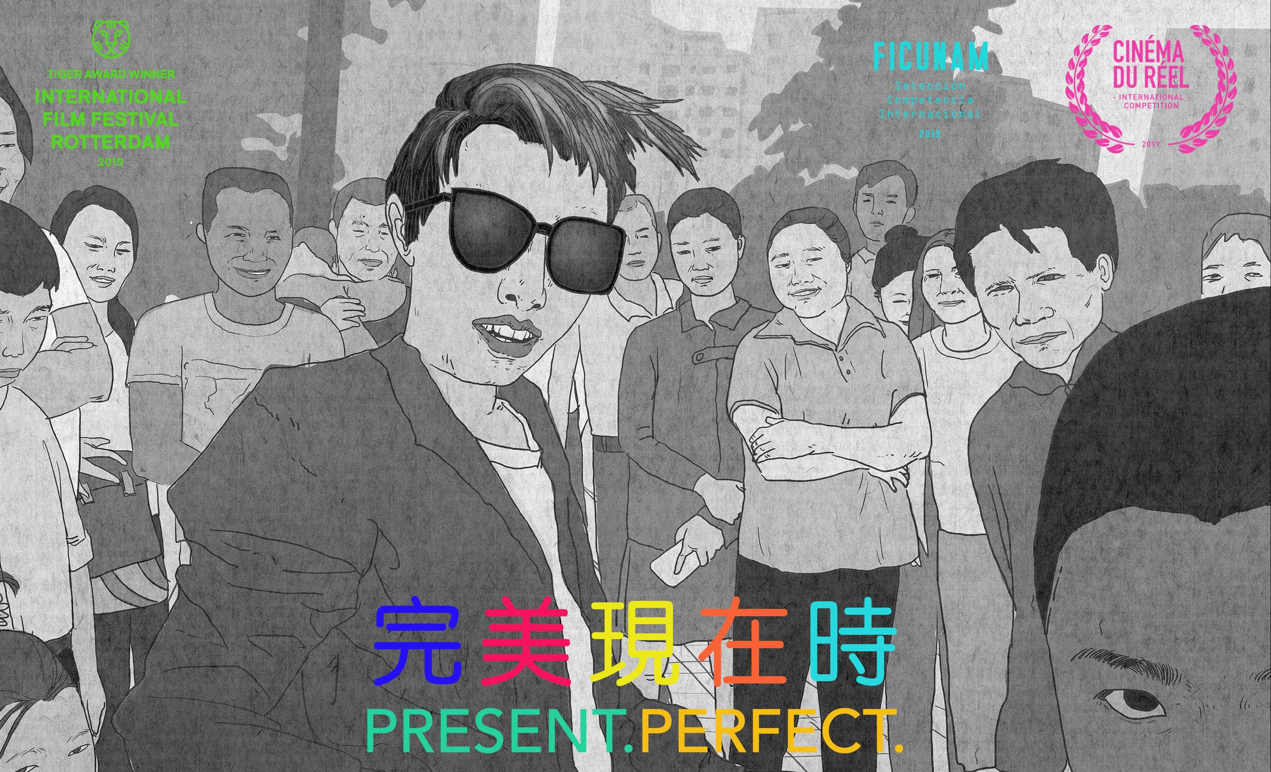 presentperfect.jpg