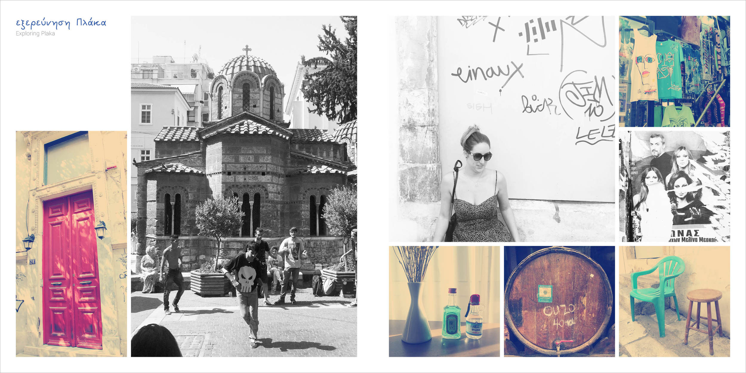 Greece 2014 Pages3.jpg
