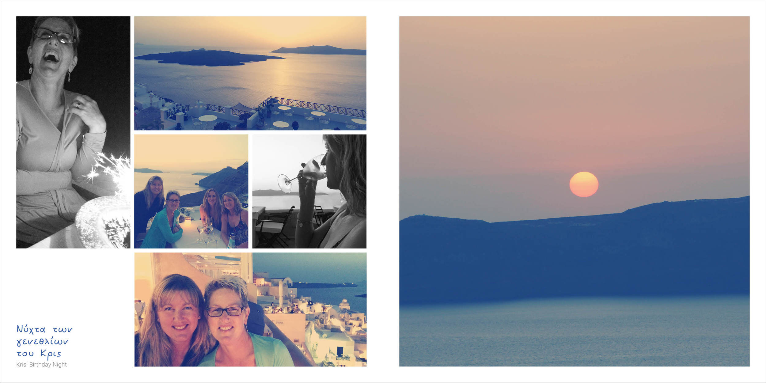Greece 2014 Pages18.jpg