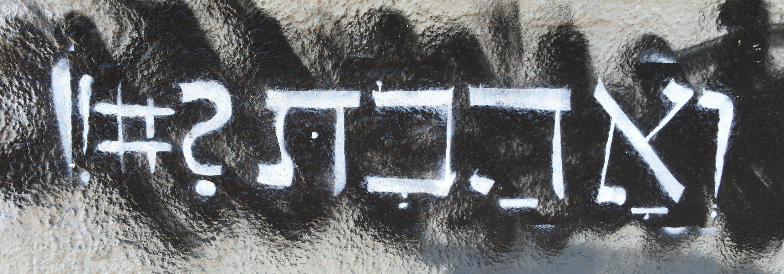 "Graffiti in Tel Aviv, 2016: ""And you shall love?#!"""