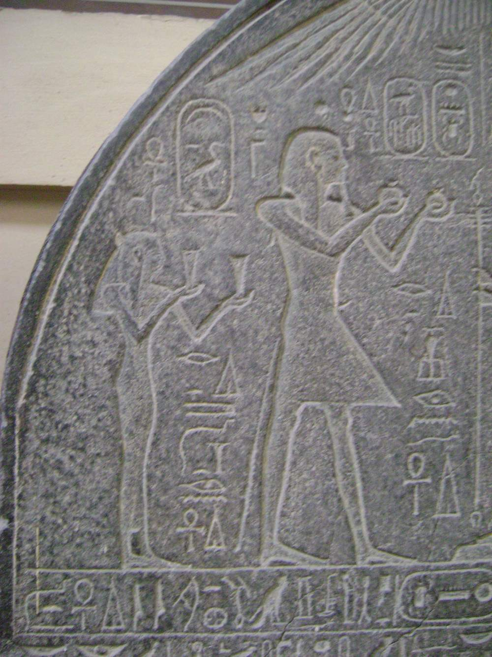 satiah-stela-closeup.jpg