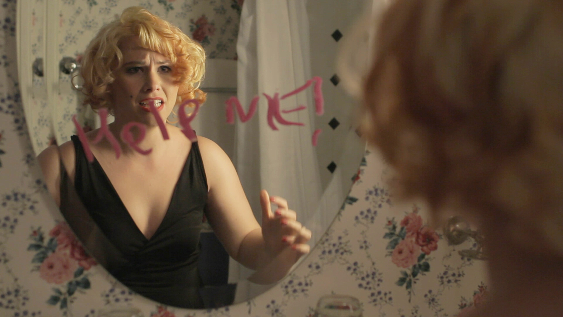 Andrea Kinch as Norma Jeane in Padilla's 'I Am Monroe?' (Production).