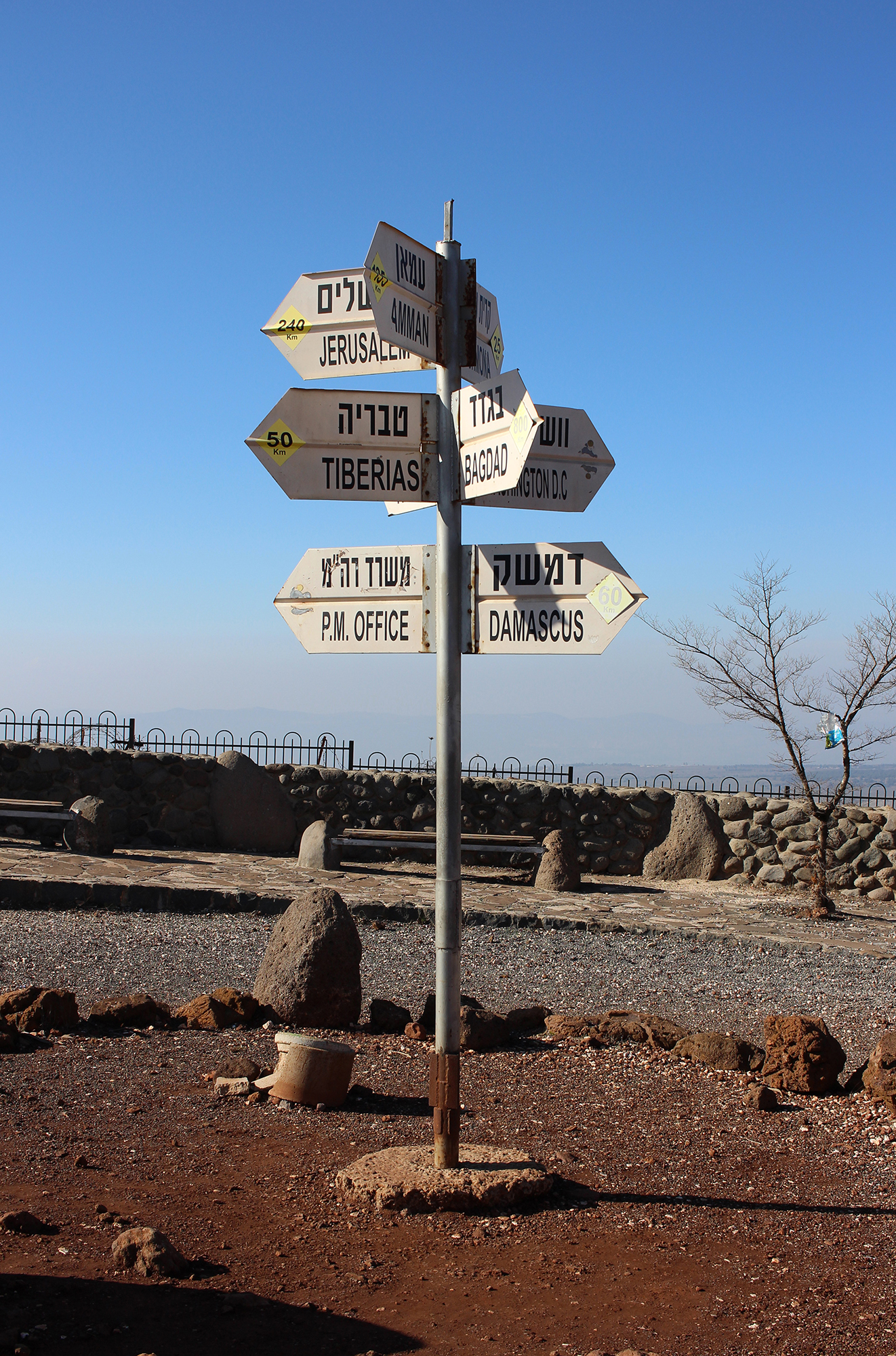 A sign at Har Bental, highest point in Golan, points to a variety of destinations. View across Gamla in Golan Heights, Israel. Travel photography by Geena Matuson @geenamatuson #thegirlmirage.