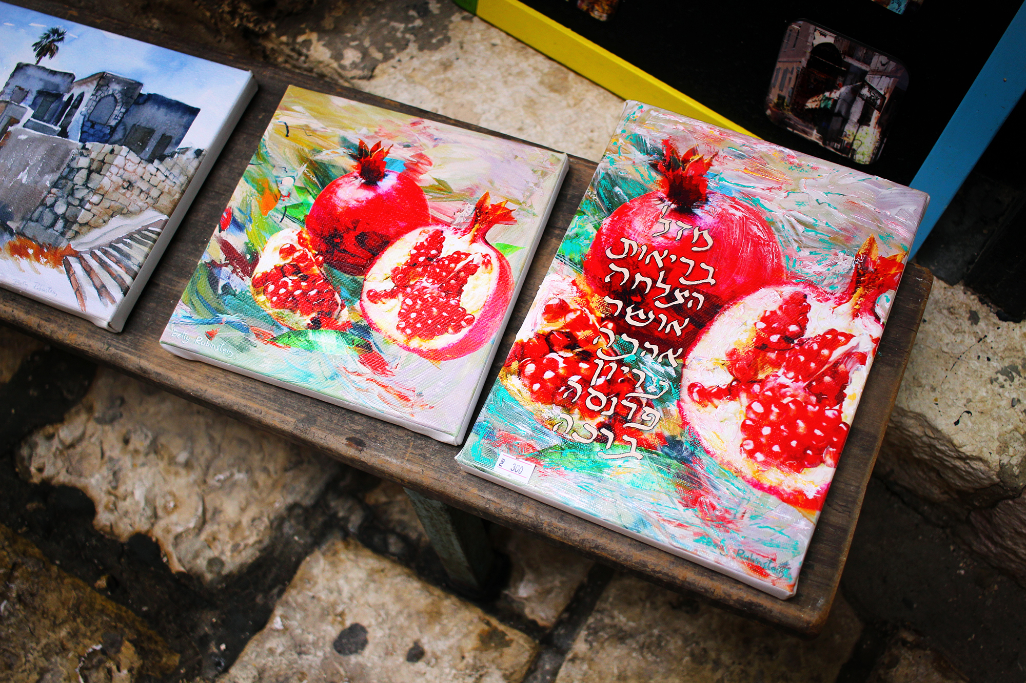 Paintings by Betty Rubinstein outside her gallery in Old Jaffa, Tel-Aviv, Israel. Photography by Geena Matuson @geenamatuson #thegirlmirage.