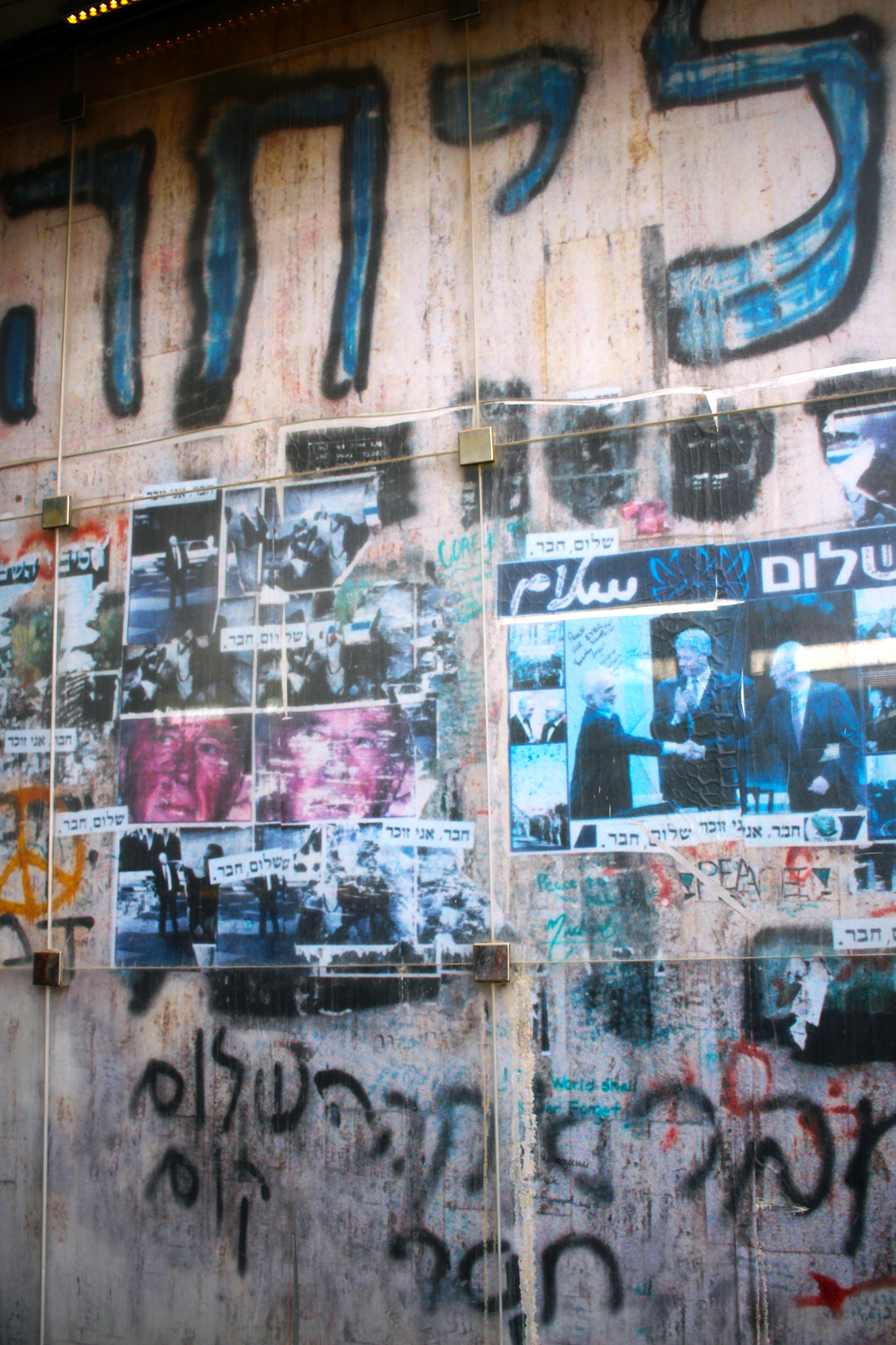 Close-up of the wall at Yitzhak Rabin Memorial in Tel-Aviv, Israel. Photography by Geena Matuson @geenamatuson #thegirlmirage.