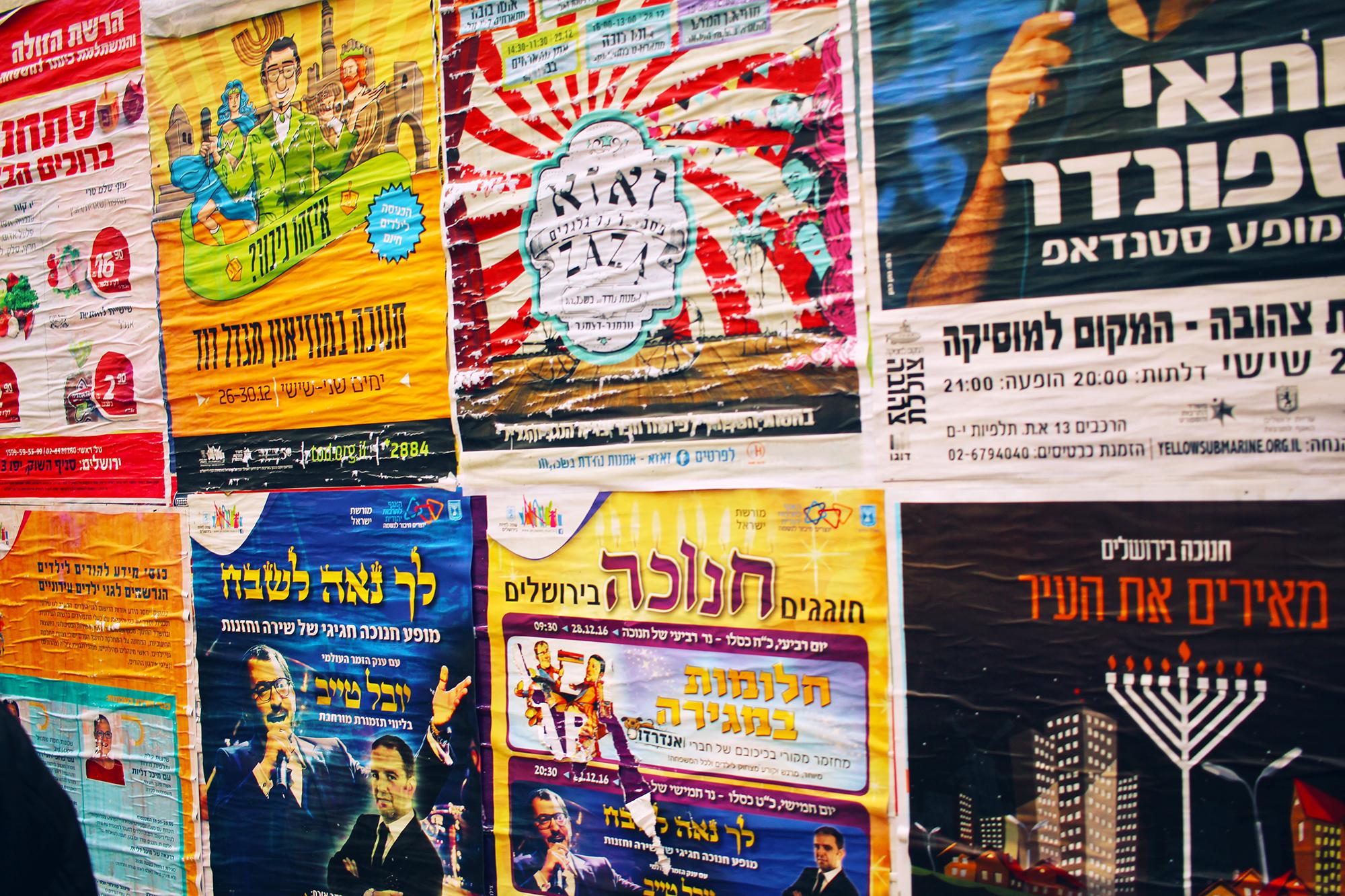 Shuk Machane Yehuda, Jerusalem, Israel. Travel photography by Geena Matuson @geenamatuson #thegirlmirage.