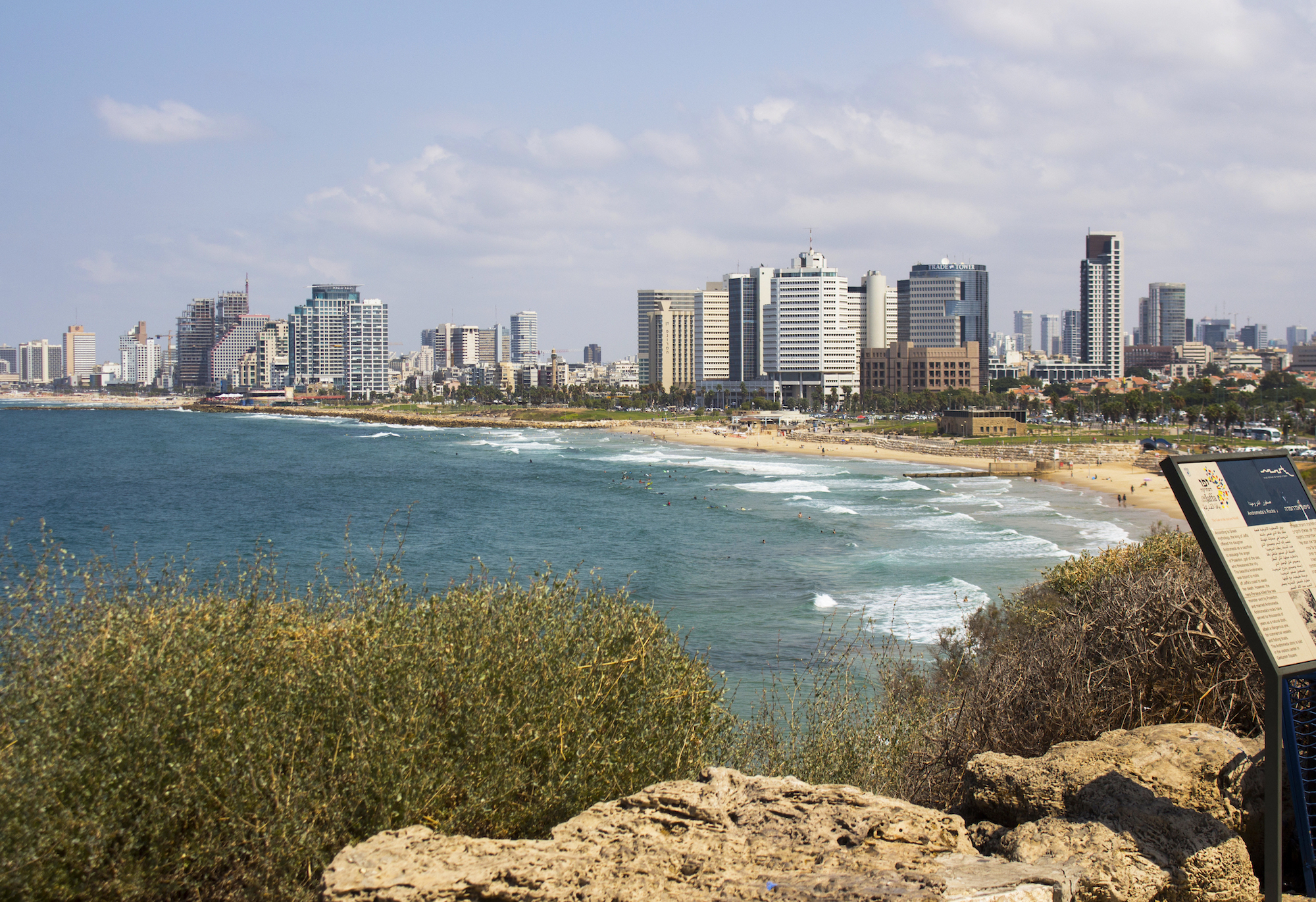 Tel Aviv-Yafo, Israel, 2017 photography by Geena Matuson. See more #travel photography at thegirlmirage.com @geenamatuson.
