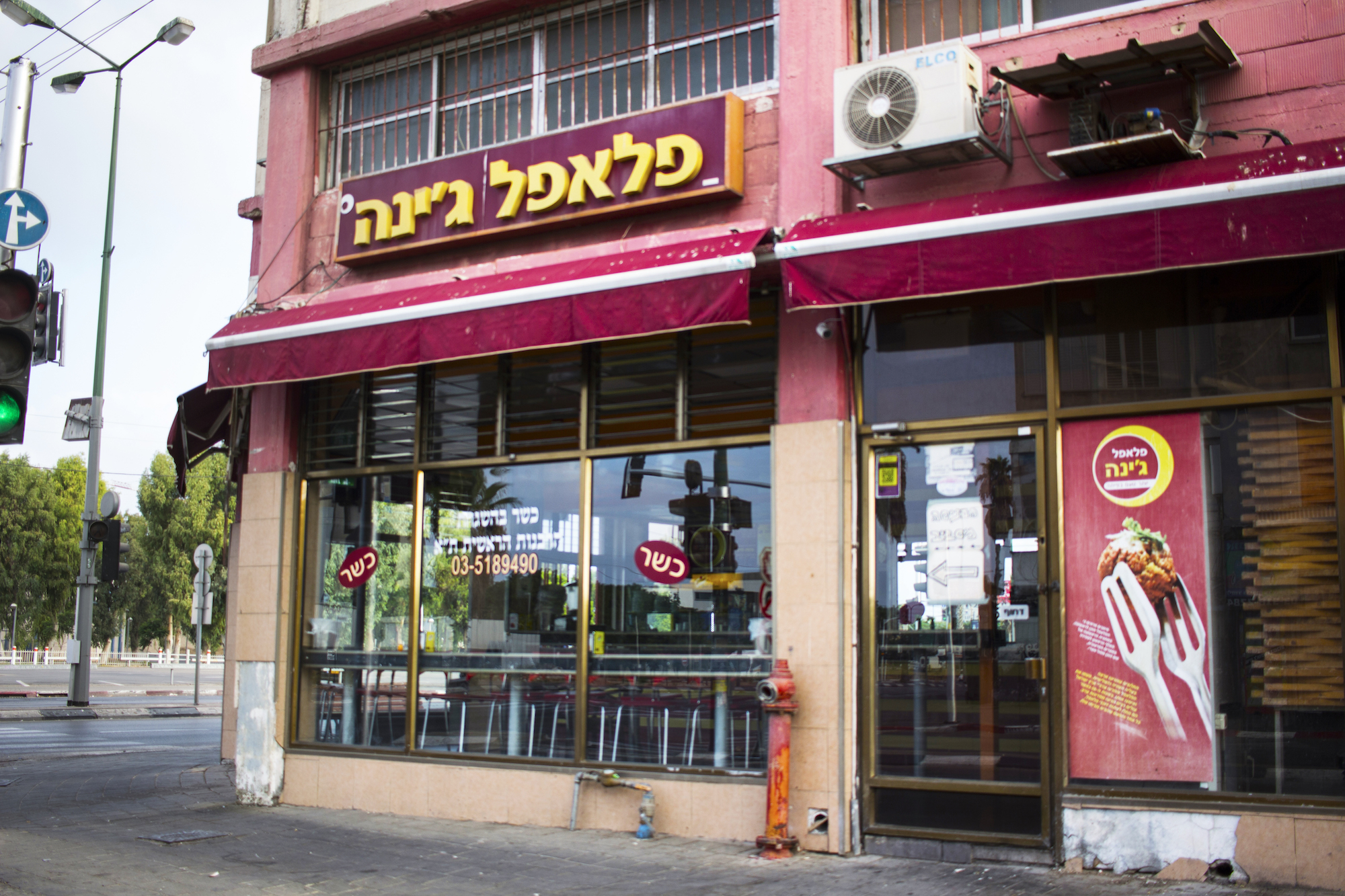 פלאפל ג'ינה (Geena Falafel) in Tel Aviv, Israel. See more #travel photography by Geena Matuson at thegirlmirage.com.