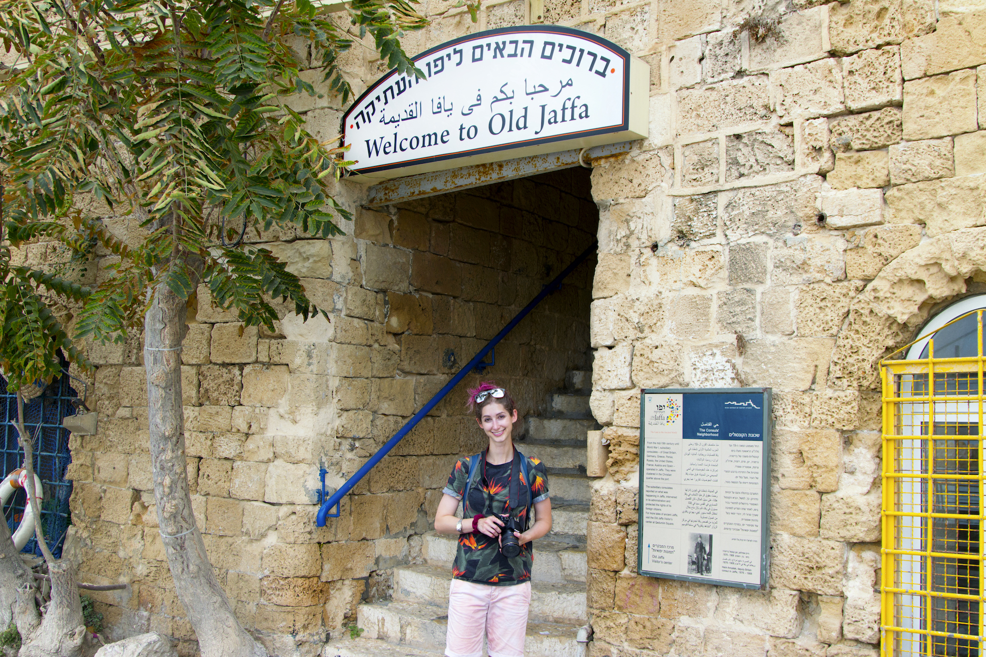 Geena Matuson at the entrance of Old Jaffa in Tel Aviv, Israel @geenamatuson.