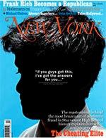 Cheating Upwards by Robert Kolker for New York Magazine