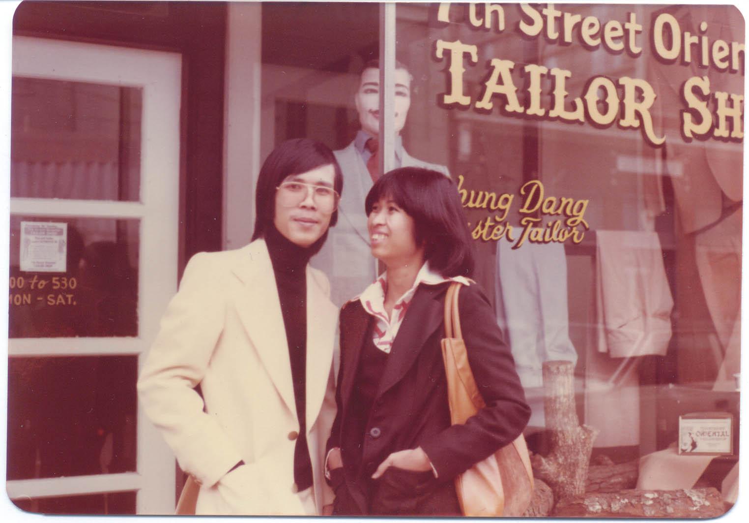 1976 Little Rock low-res export-1.jpg