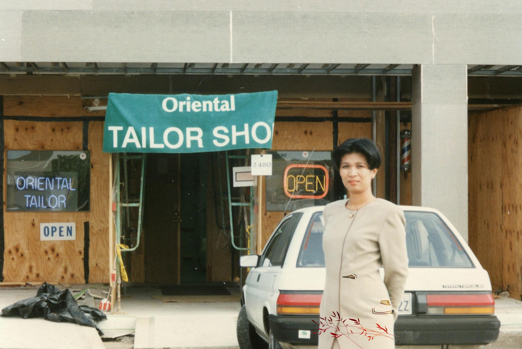 oriental-tailor-shop_embroidered-dragon_x1200_190113_nh_v1.0.1_lr.jpg