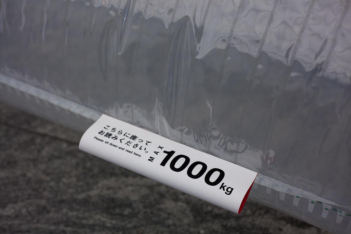 MegumiDentsu-3758.jpg