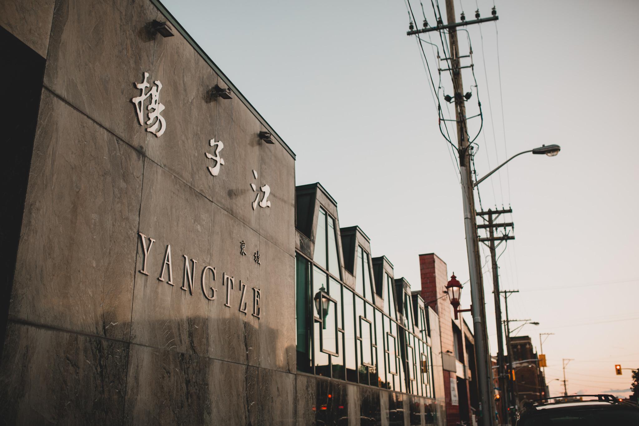 Yangtze Ottawa Chinese Restaurant